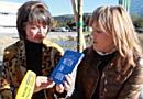 Integration Vorarlberg feiert 25 Jahre
