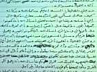 Dokumente von Bin Laden veröffentlicht