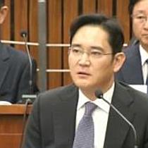 Samsung-Chef wegen Korruptionsvorwürfen verhaftet