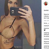 Lily Ermak: Ein sexy Model aus Russland