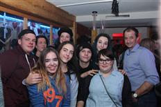 Silvester Party\'s