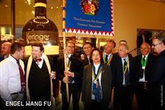 WELTREKORD - Engel Wang Fu - Grösste Weinflasche der WELT