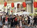 Asian Village in Wien