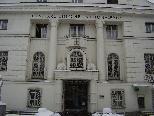 Österreichische Nationalbank in Bregenz