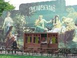 Kulturtempel Freudenhaus