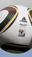 """""""Jabulani"""": Der offizielle Spielball der WM 2010"""