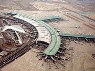 Bester Flughafen der Welt: Der Seoul Incheon International Airport