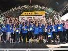 Das erfolgreiche Laufteam von GANTNER, das Motivation und Zusammenhalt zeigte.