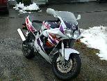 Yamaha 600 FZR 600 R
