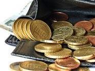 Geldbörse wird nach zwölf Jahren wieder gefunden, Symbolbild