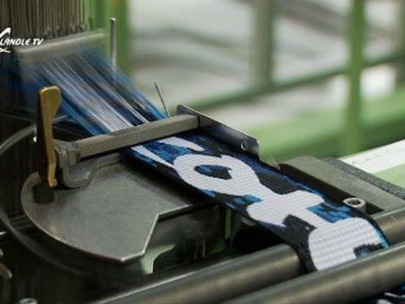 alge elastic produziert für namhafte Unternehmen