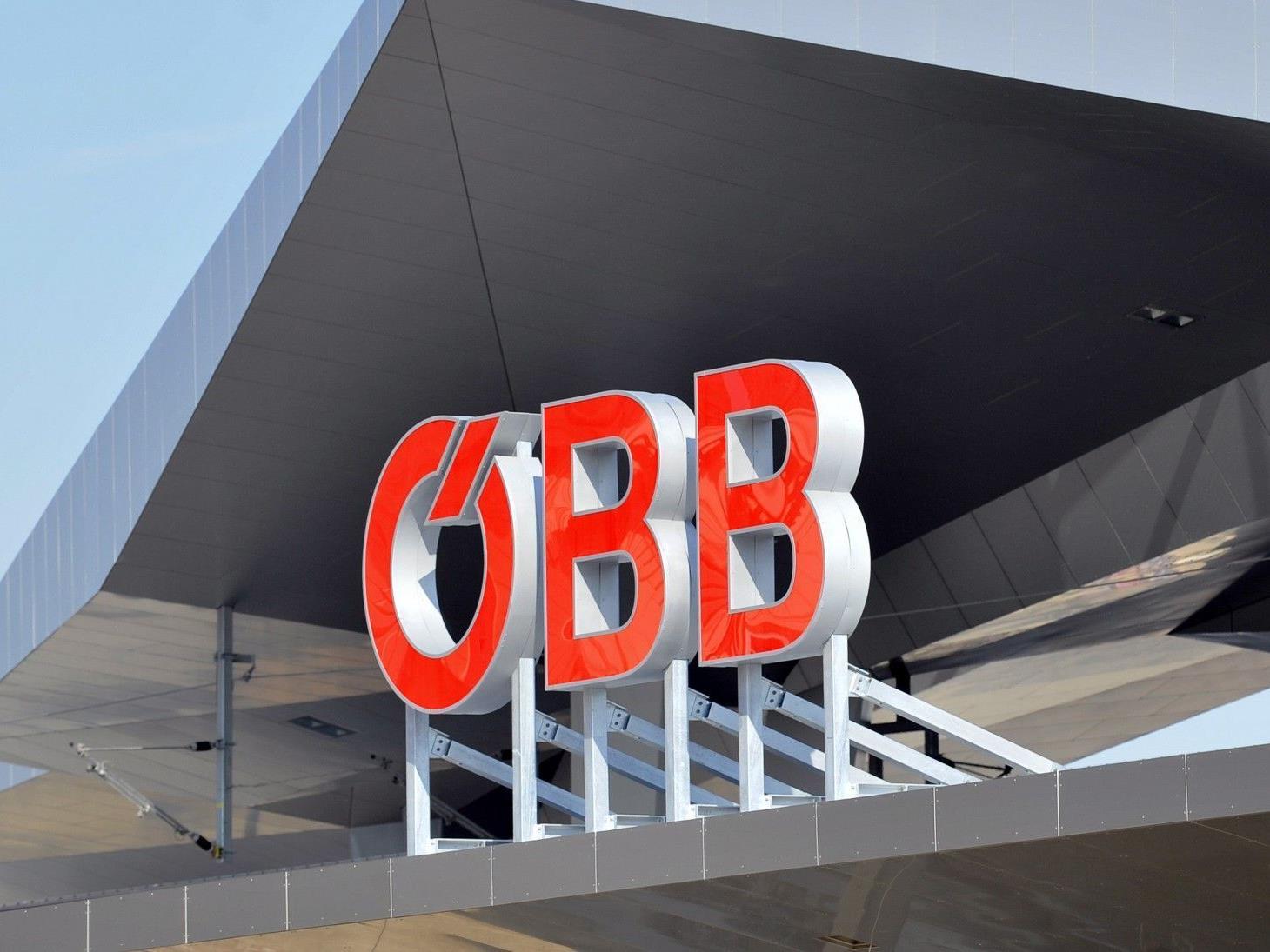 Die ÖBB werden ihre Flotte fahrradfreundlicher gestalten.