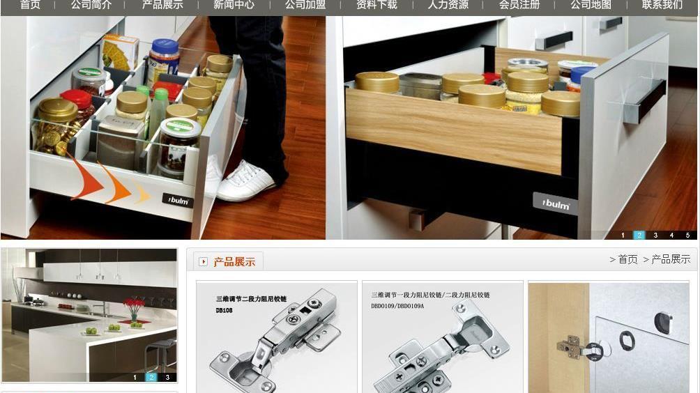 chinesen kopieren die vorarlberger firma julius blum beschl ge h chst vol at. Black Bedroom Furniture Sets. Home Design Ideas