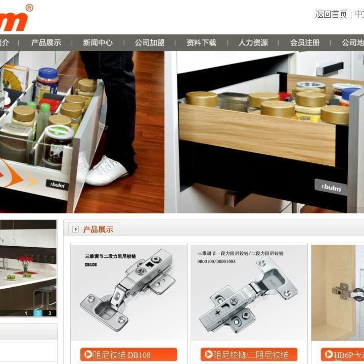 """Die Homepage von """"bulm"""" sieht der des Höchster Beschlägeunternehmens Blum zum Verwechseln ähnlich."""
