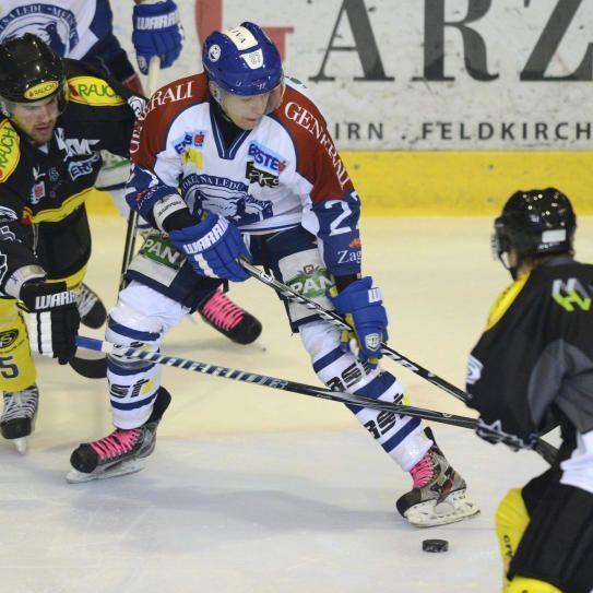Erster Abgang beim Eishockeyclub Dornbirn steht seit heute fest.