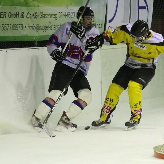 Symbolbild EHC Hard II: Der EHC Hard spielt weiterhin in der 3. Ostschweizer Liga.