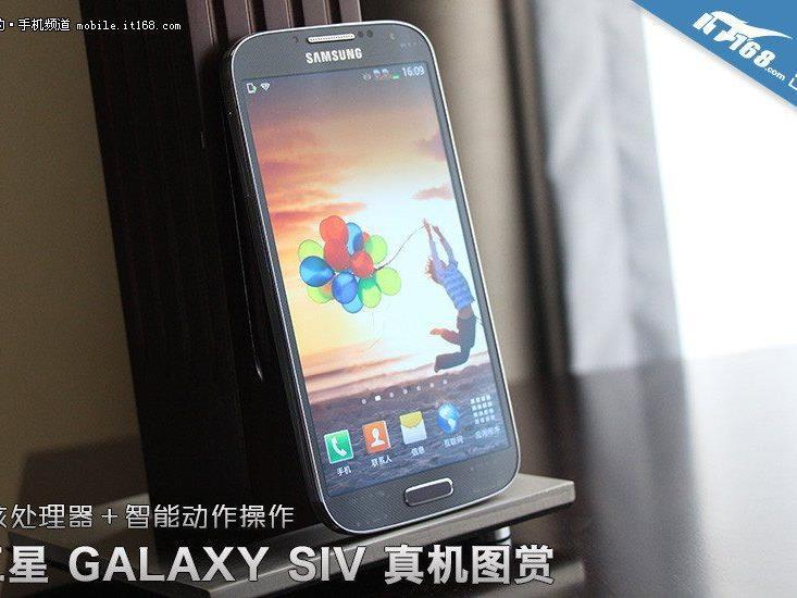 So soll Samsungs neues Flaggschiff aussehen: Auf den ersten Blick ein S3, aber trotzdem eine neue Liga.