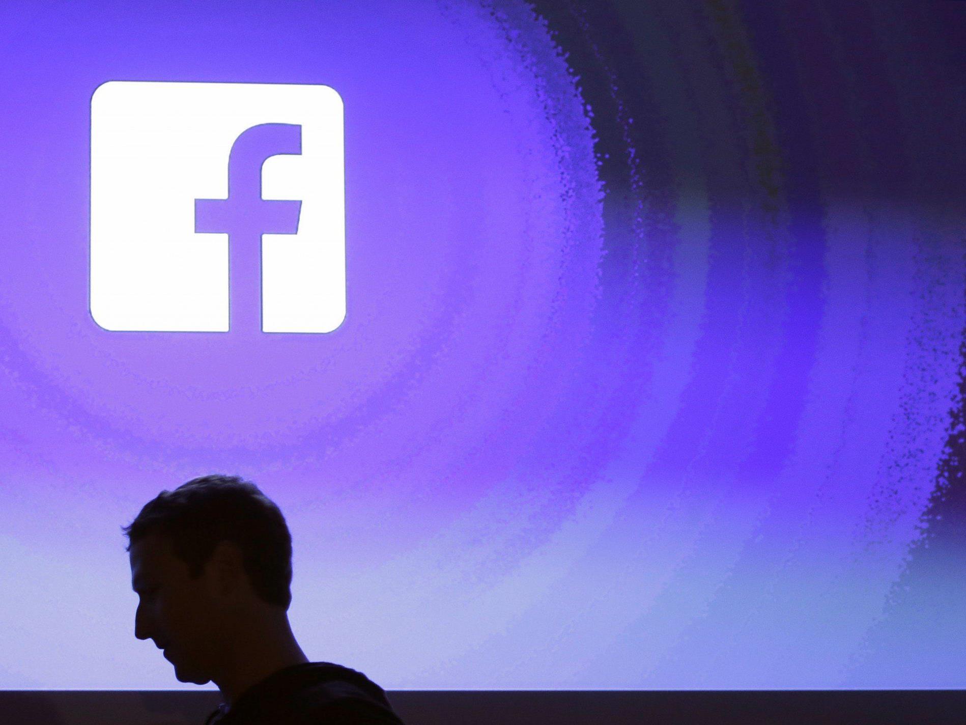 """Das soziale Netzwerk """"Facebook"""" hat vor Kurzem eine Spracherkennungs-Firma gekauft."""