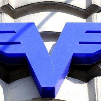 Die Volksbank Vorarlberg verbucht im ersten Quartal 2014 satteVerluste.