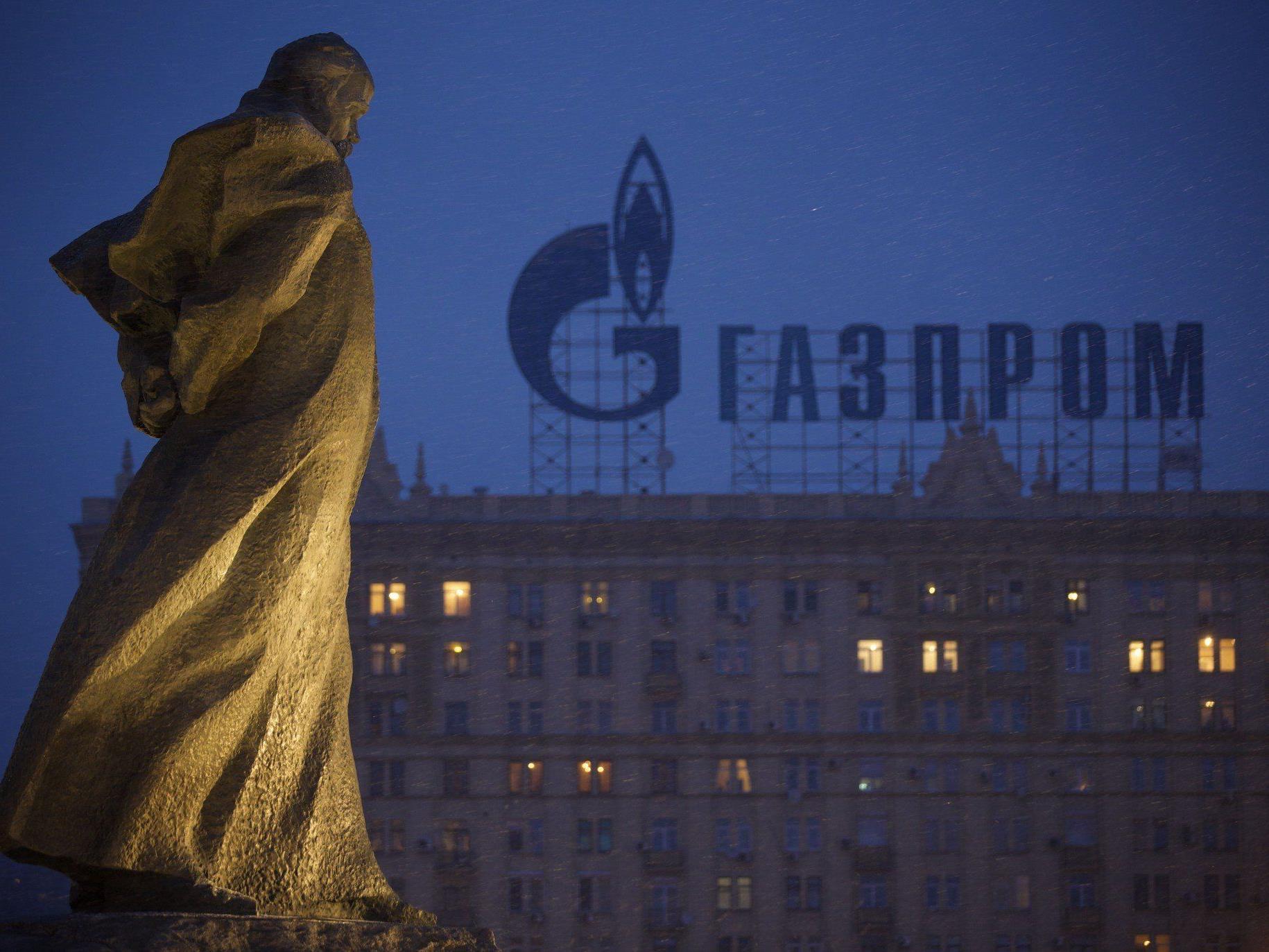 Gazprom verlängert Ultimatum für Vorauszahlungen auf weitere Gaslieferungen an Kiew bis Montag kommender Woche.