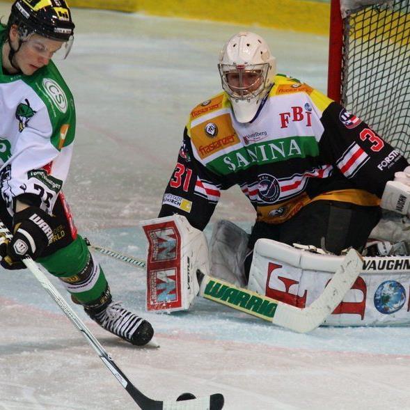 EHC Lustenau beginnt die neue Meisterschaft