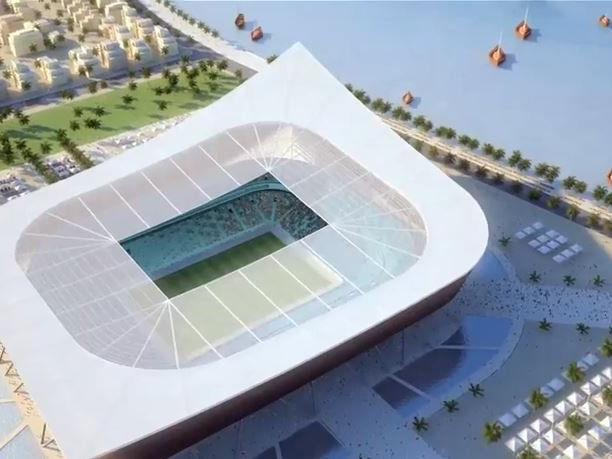 Geplantes Stadion: Al-Shamal