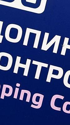 68 russische Leichtathleten wegen Dopings gesperrt
