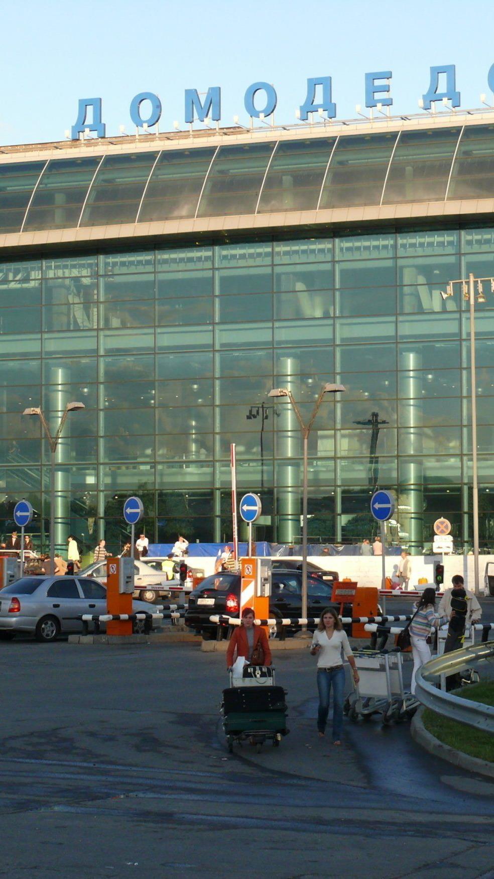 Eine von drei Filialen entsteht am Moskauer Flughafen Domodedowo.
