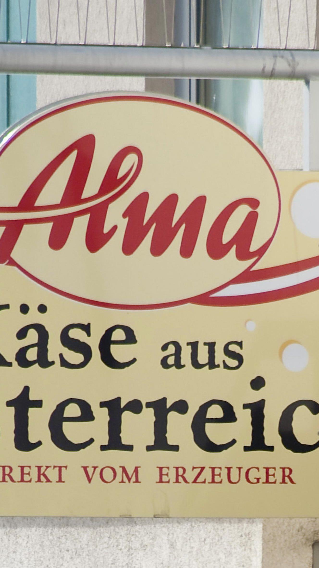 Der Alma-Standort in Hard wird bald der Geschichte angehören.