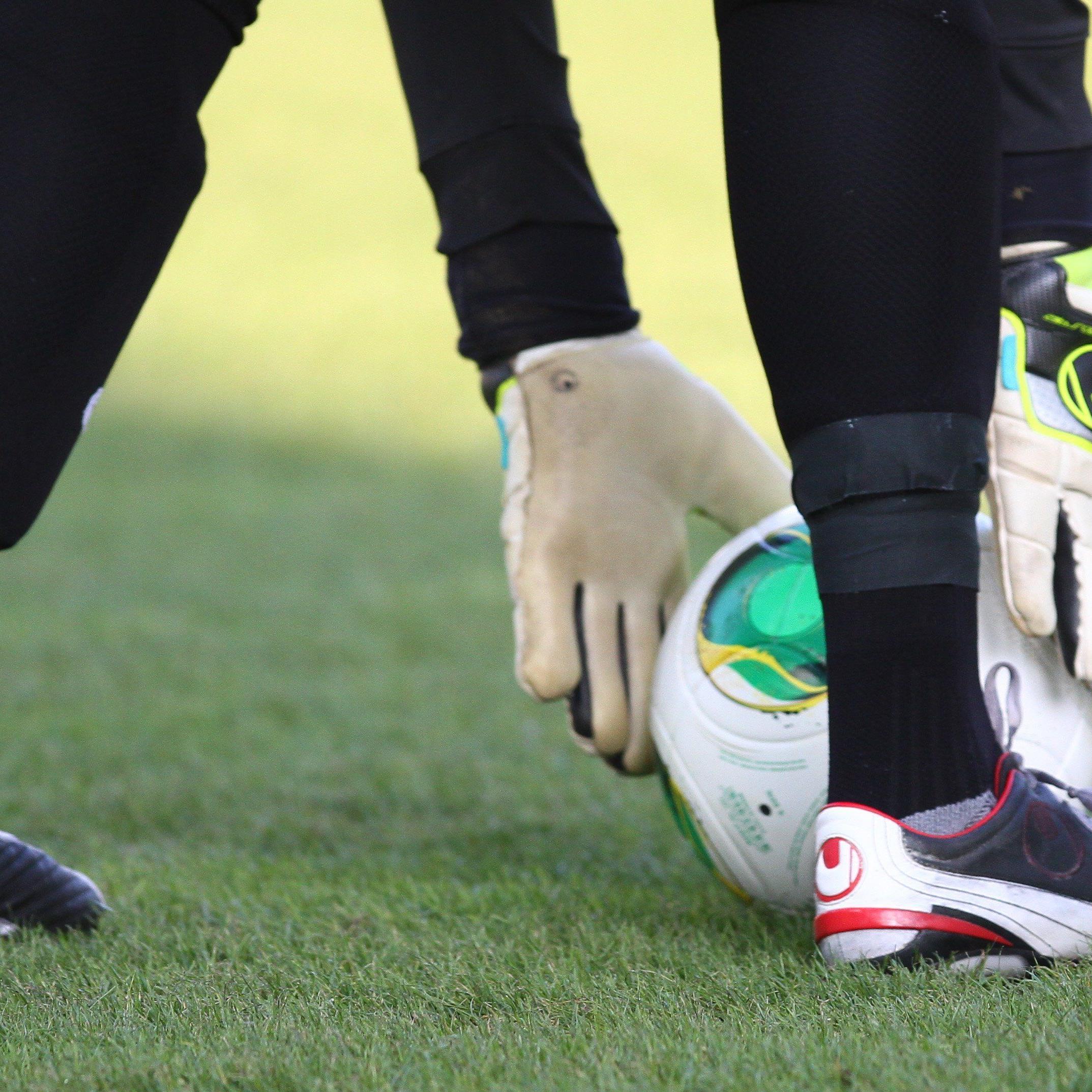 LIVE-Ticker zum Spiel SV Mattersburg gegen Austria Lustenau ab 18.30 Uhr.