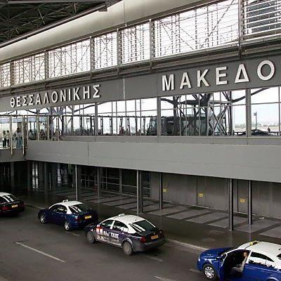 Flughafen Thessaloniki: Einer von 14 verkauften Airports