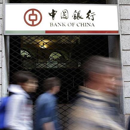Eine Filiale der Bank of China eröffnet in Wien