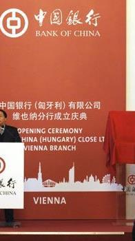 Die Bank of China gibt es nun auch in Wien.