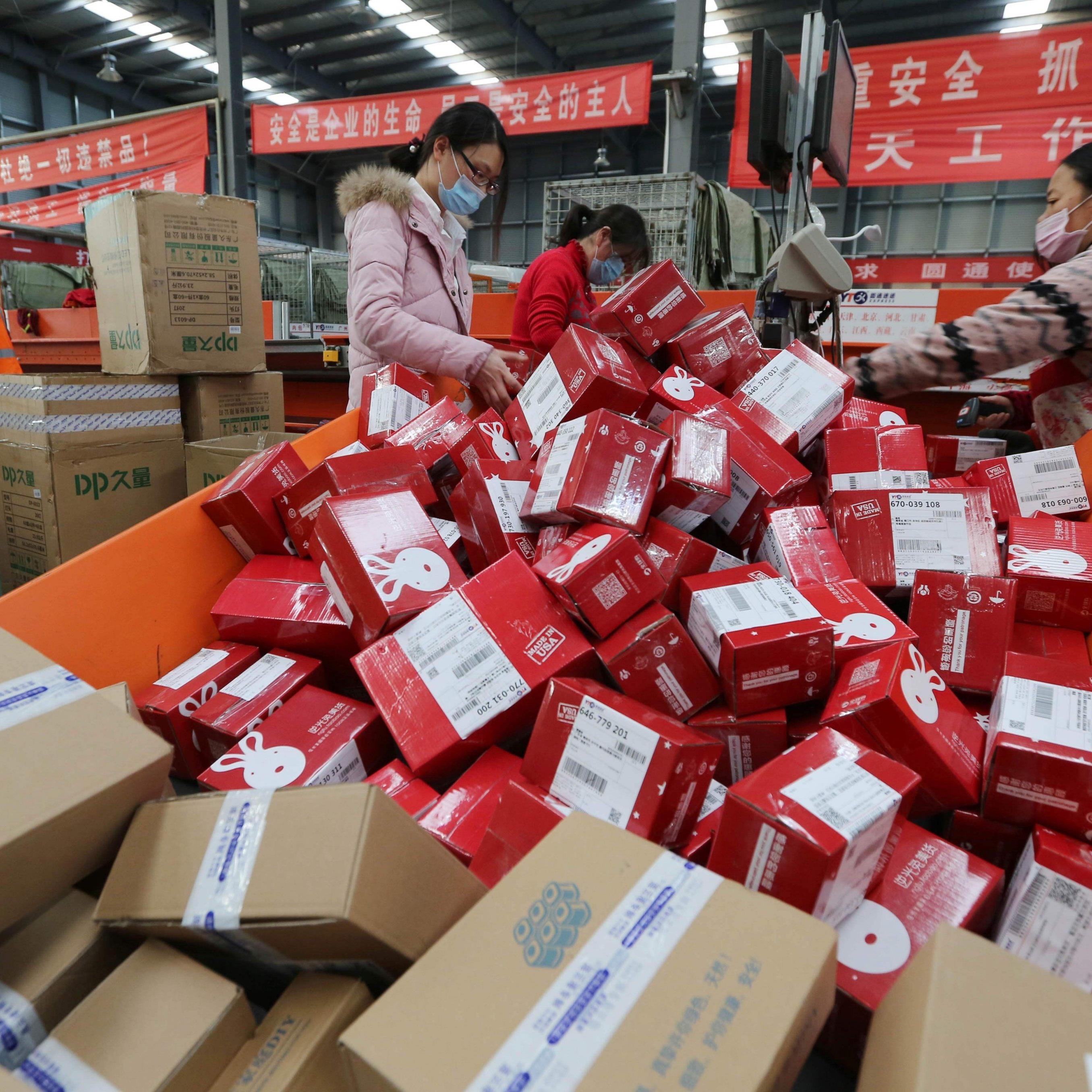 """am """"Single's Day"""" brach der chinesische Online-Riese Alibaba seinen eigenen Umsatzrekord."""