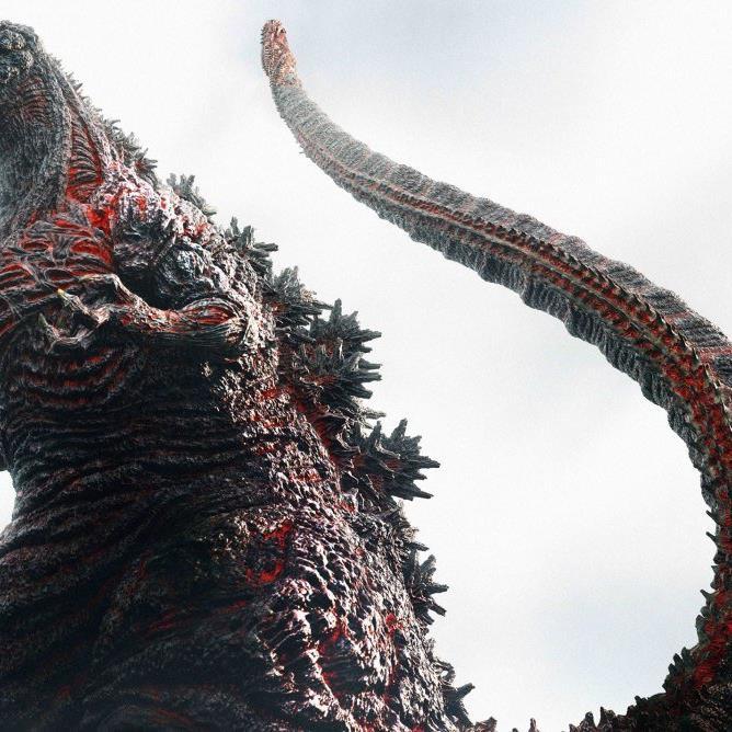 """Fantastische Filmkost beim /slash einhalb 2017, u.a. mit """"Shin Godzilla"""""""